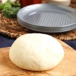 Pizza Dough 5No Fail Pizza Dough | The Suburban Soapbox